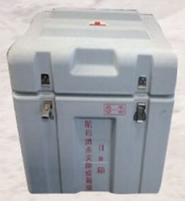 Medical Tool Box 70 Litres