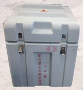 Medical Tool Box 70 Litres