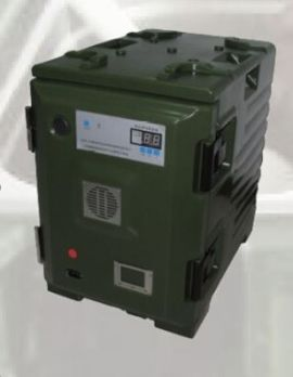 Electric Heating Container 30 Litres